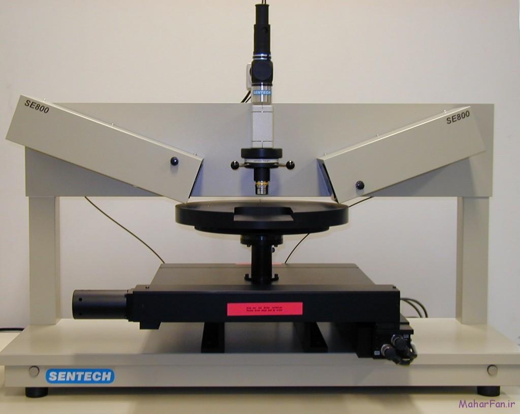 دستگاه بیضی سنج برای بررسی نانولایه با بازه مریی و فرابنفش