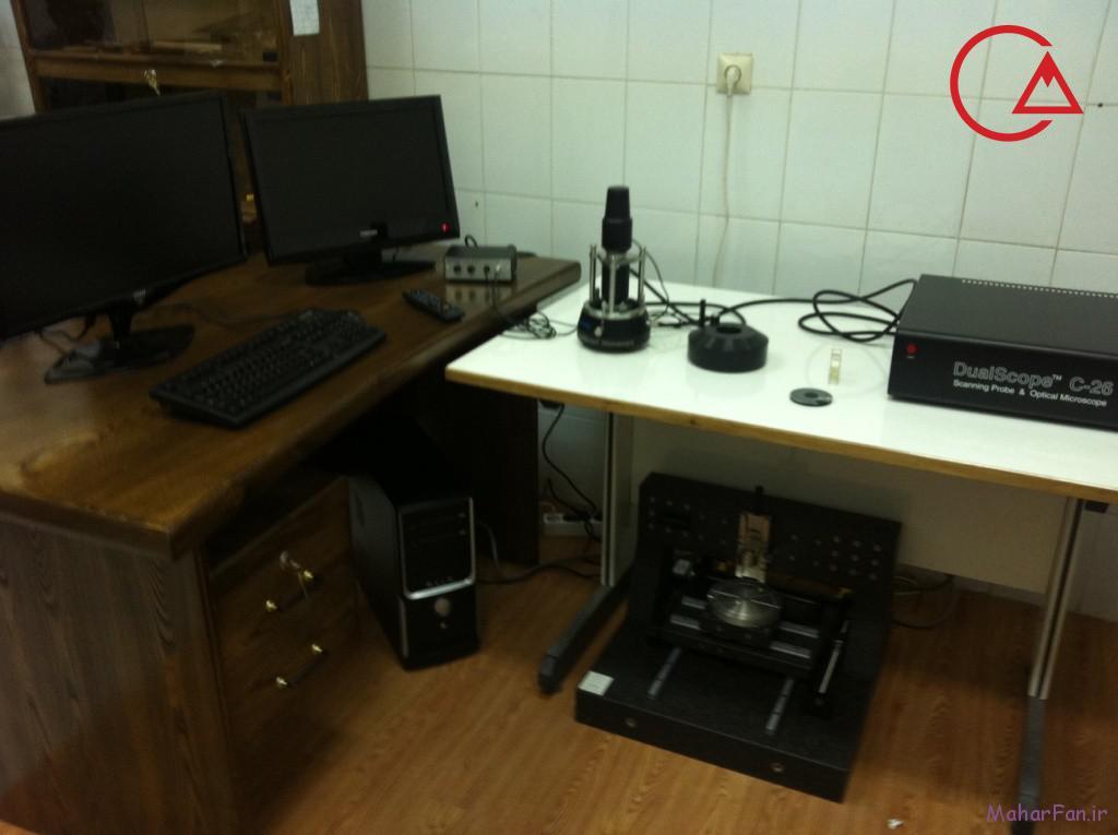 میکروسکوپ پروبی روبشی دانشگاه اصفهان