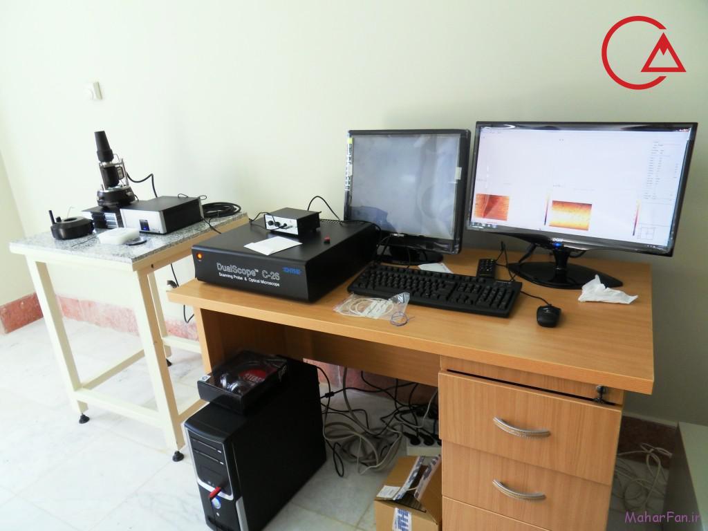 میکروسکوپ پروبی روبشی دانشگاه دامغان