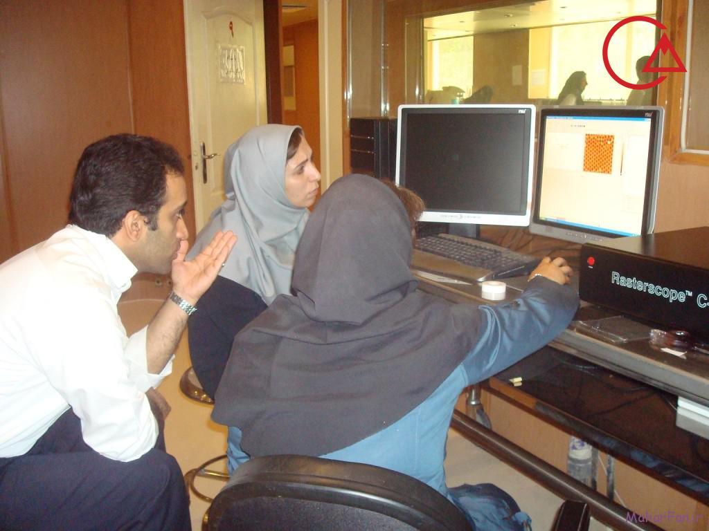 میکروسکوپ پروبی روبشی دانشگاه شهید بهشتی