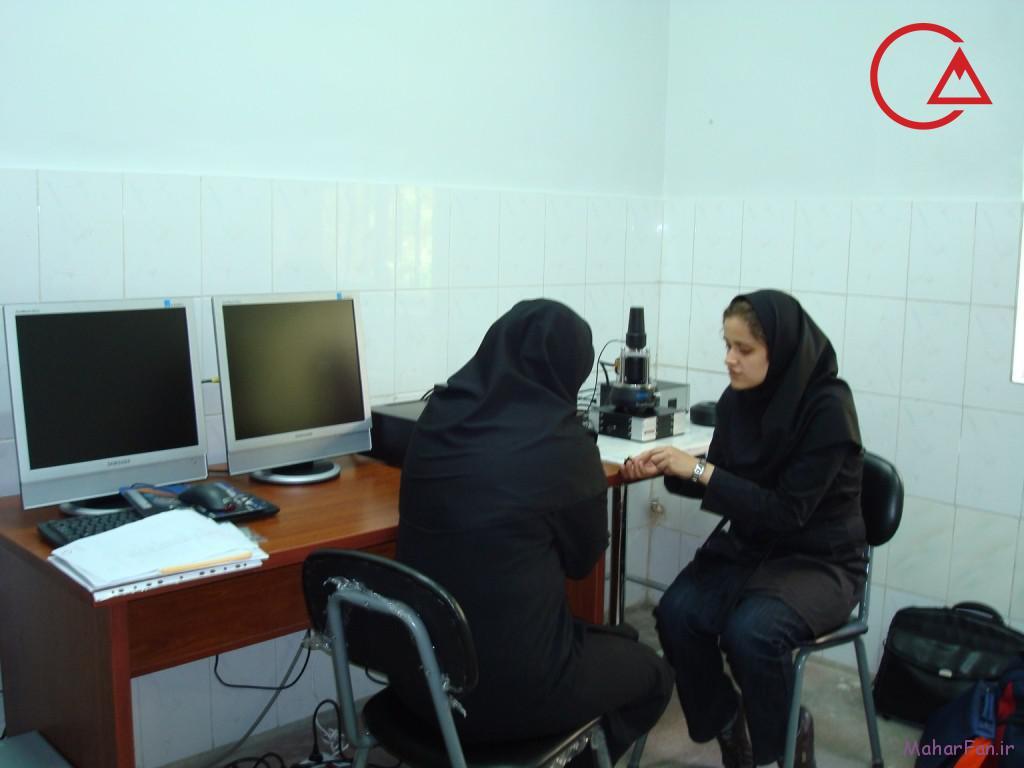 میکروسکوپ پروبی روبشی دانشگاه علم و صنعت