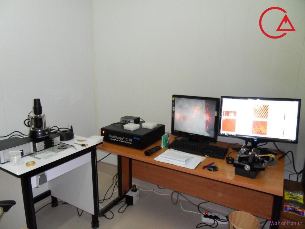 میکروسکوپ پروبی روبشی دانشگاه کرمان