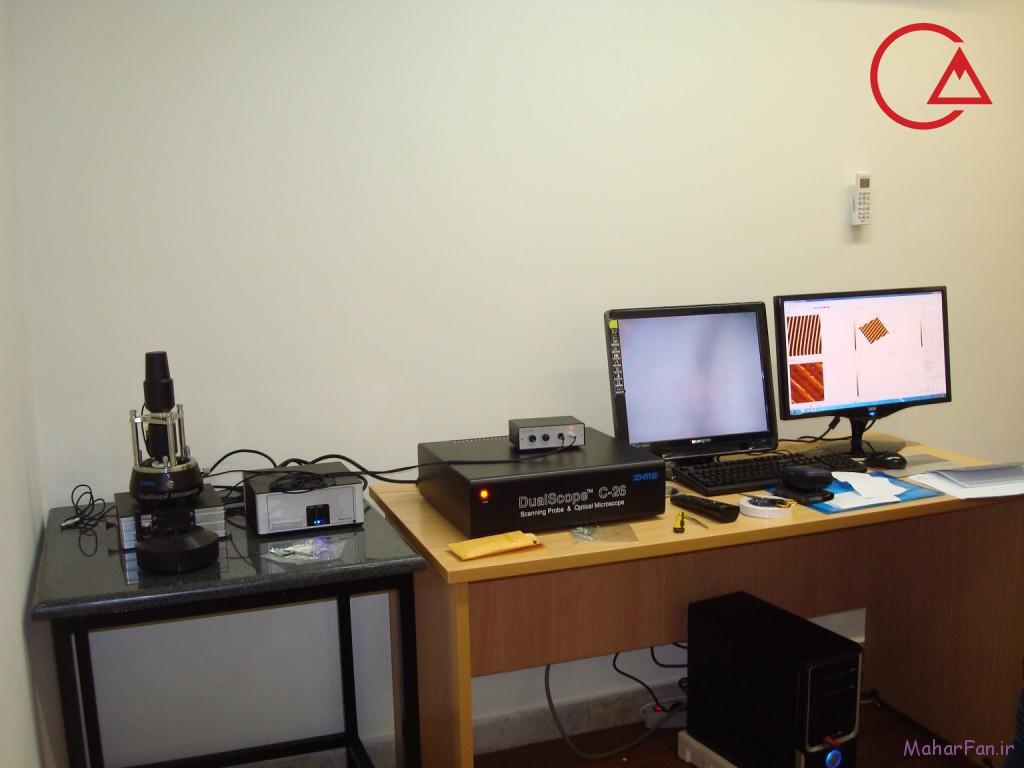 میکروسکوپ پروبی روبشی پژوهشگاه شیمی و مهندسی شیمی ایران 2