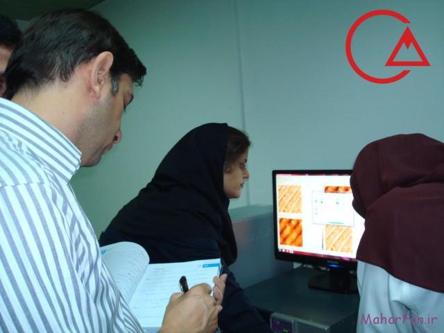 میکروسکوپ پروبی روبشی پژوهشگاه پلیمر و پتروشیمی ایران