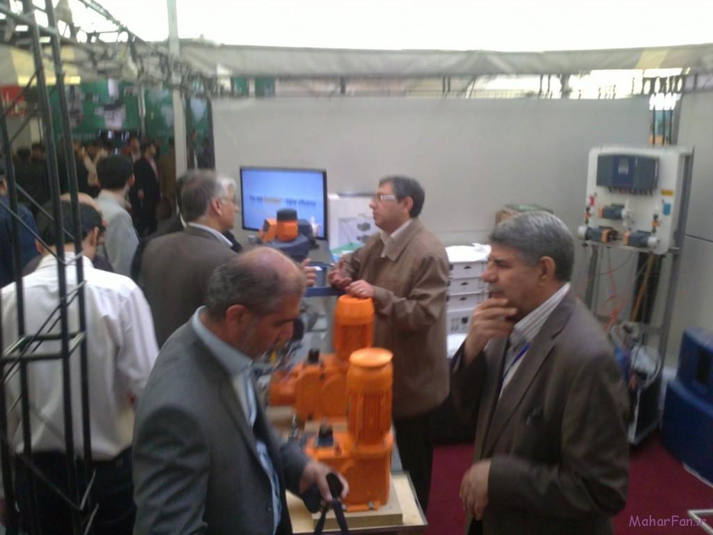 ProMinent Exhibition Dec 2014 Ahvaz Iran