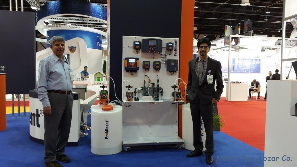 WETEX Exhibition 2015 ProMinent GmbH
