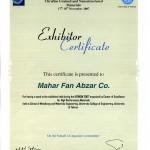 دانشگاه تهران گواهی شرکت در نمایشگاه کنفرانس گروه مواد و متالورژی