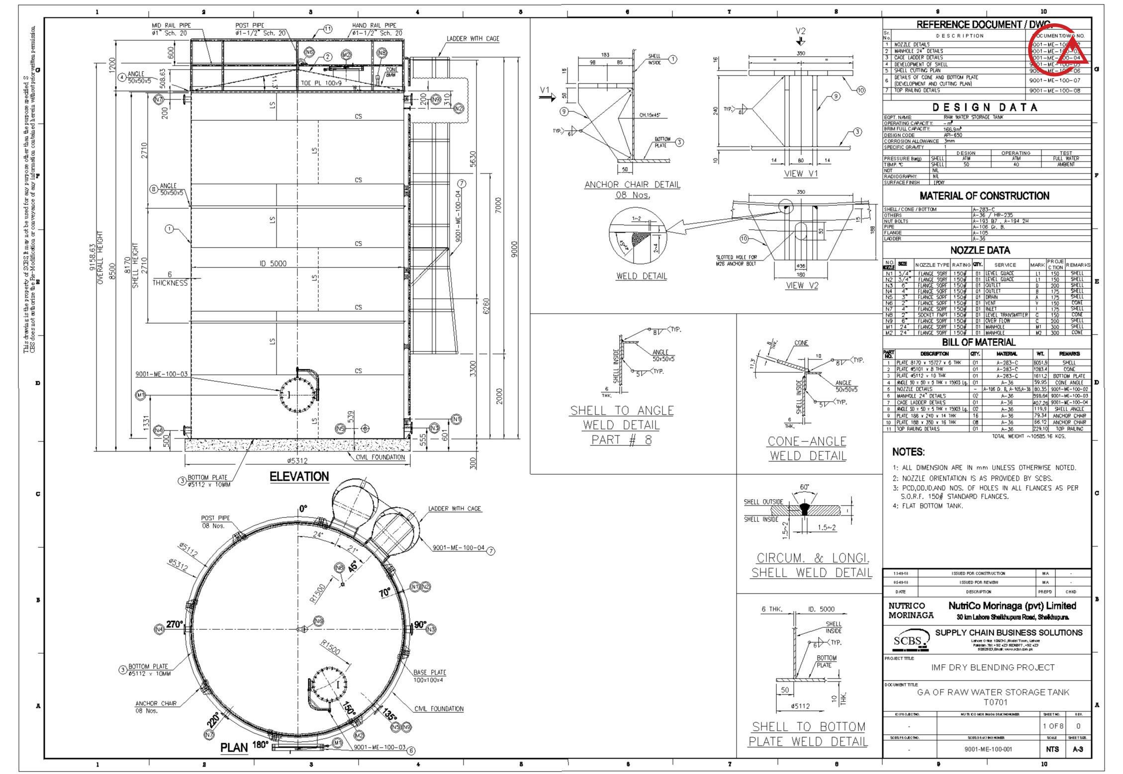نمونه نقشه کارگاهی مخزن تحت فشار